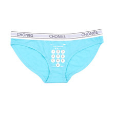 [CHONIES] Passcode Brief - Emerald
