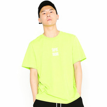 [SUPER DRINK] Superdrink Basic Logo T-Shirt-Yellow Green