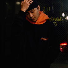 [GOZER] PARSONS HOOD_ORANGE & BLACK