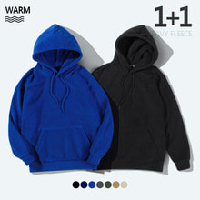 [TENBLADE] [Unisex] Loose Fit Fleece Warm Hood 1+1