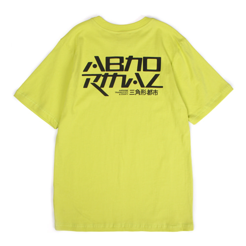 [앱놀머씽] Backlogo T-Shirt (Neon)