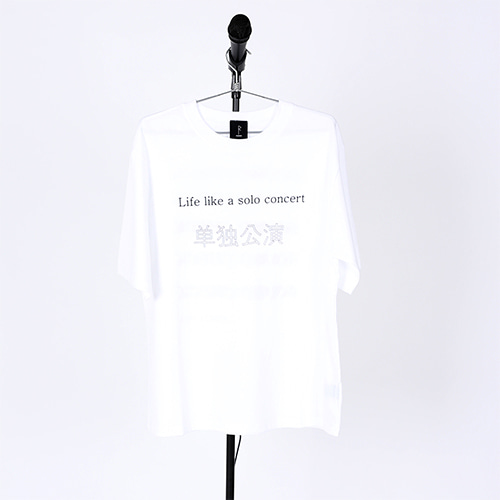 [RADIOS] Sound Check T-Shirt Track.6 - White