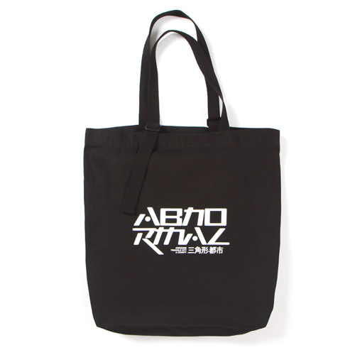 [앱놀머씽] BACKLOGO ECO BAG (BLACK)