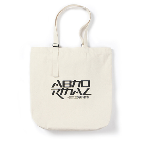 [앱놀머씽] BACKLOGO ECO BAG (IVORY)