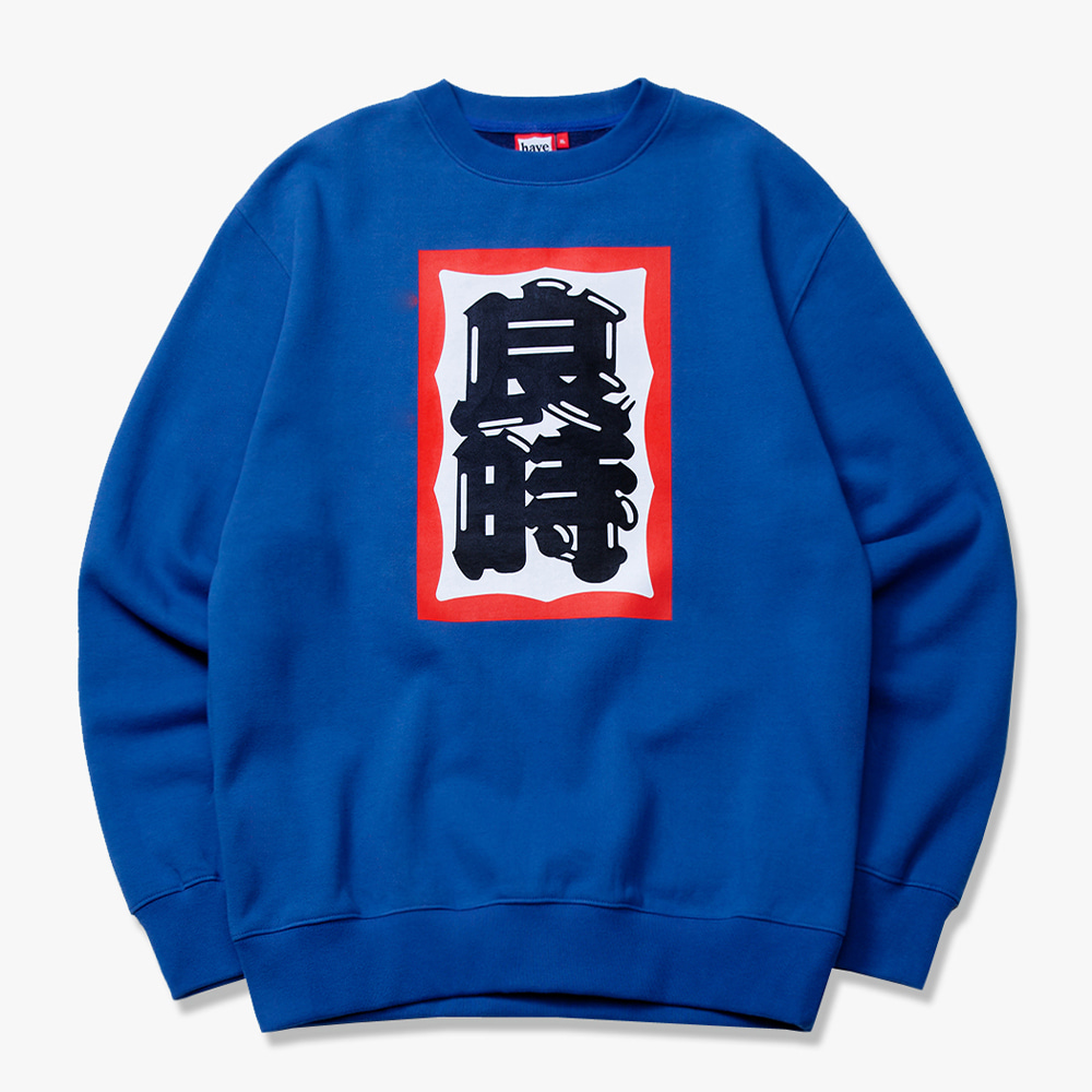 [해브어굿타임] EDO FRAME CREWNECK - Midnight Blue