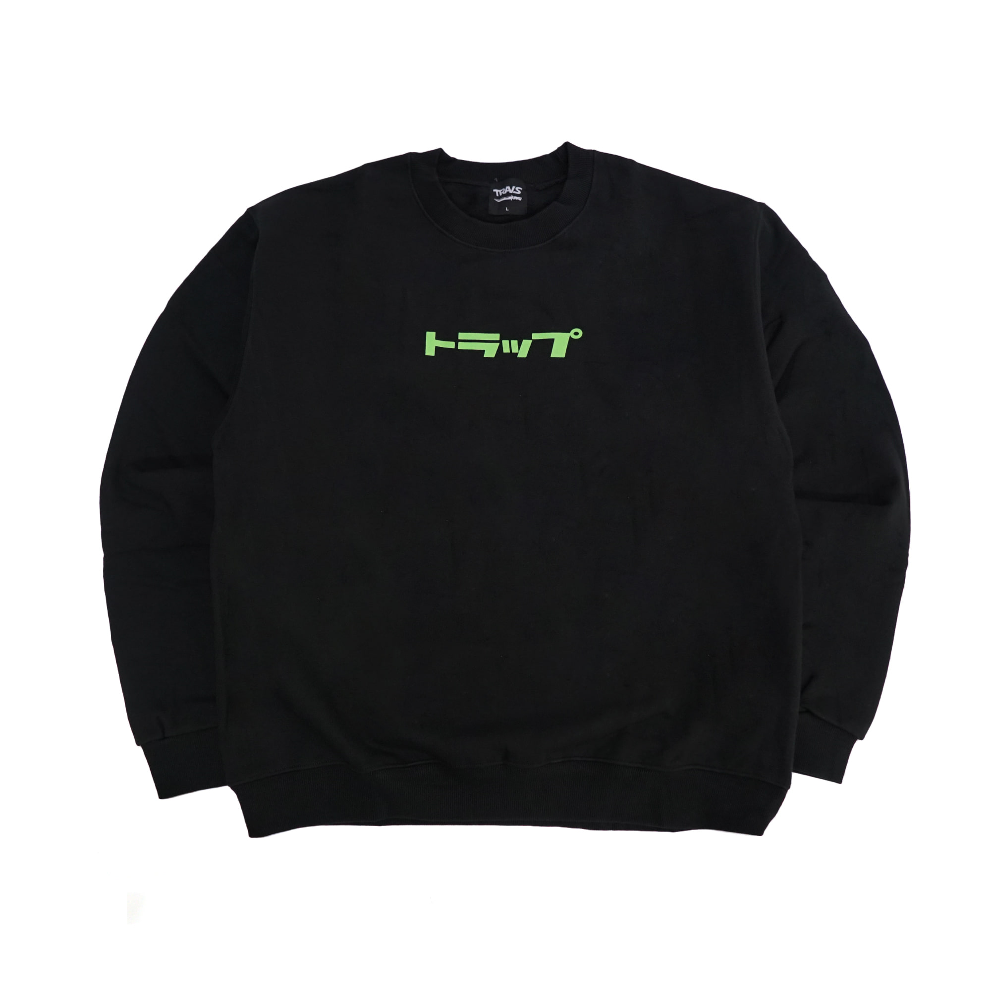 [TRAVS] トラップ TRAP CREWNECK SWEATSHIRTS - BLACK / NEON GREEN