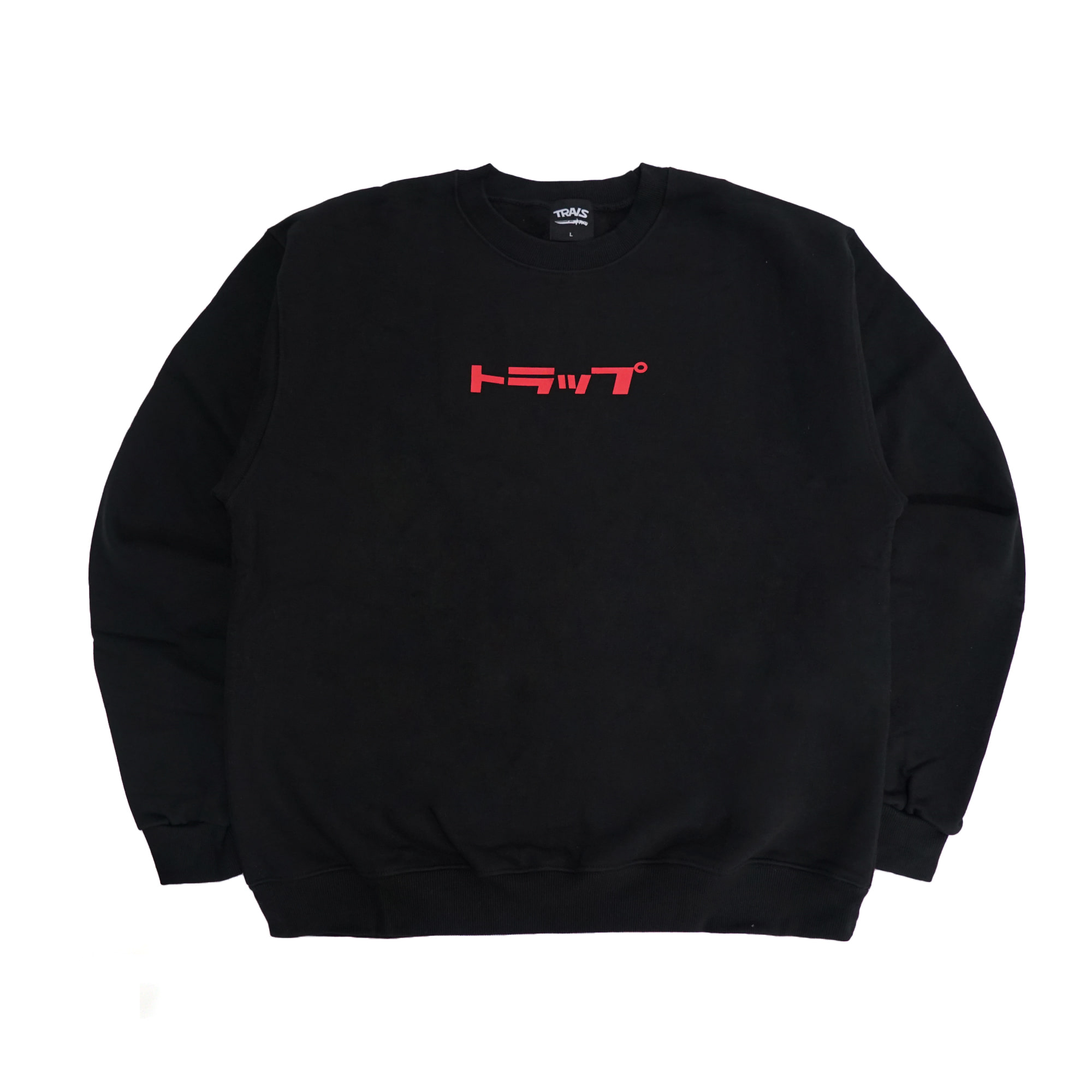 [TRAVS] TRAP CREWNECK SWEATSHIRTS - BLACK / NEON RED