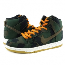 Nike Dunk High SB FIVEONEO [646552-037]