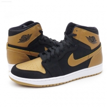 Air Jordan 1 Retro High 멜로 [332550-026]