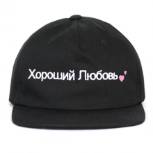 Good Love Strapback - Black