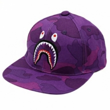 Color Camo Shark Snapback - Purple