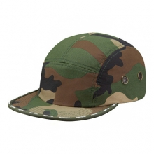 Visor Taped Camp Cap - Camo