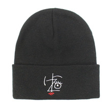 [Izro] Pencil Beanie - Black