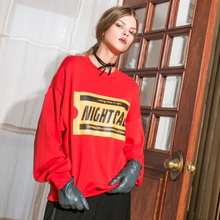 [Another A]Nightcall Boxy Sweatshirt - Red