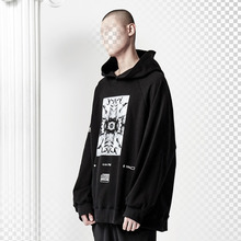 [ANTIMATTER] Chaos Oversize Hoodie_Black
