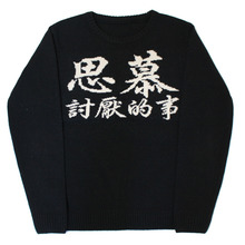 [Limited Edition] SAMO Knit - Black