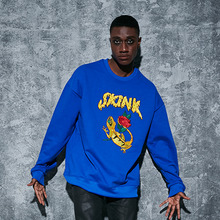 [AROUND80] Skink Sweat Shirts - Cobart