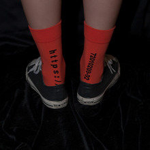 [MUTEMENT]HTTP:// Socks - ORANGE