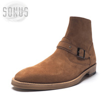 [sonshinbal] 2259-03 - Brown