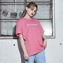 [30%할인] [Crump] crump nothing tee(CT0090-3)