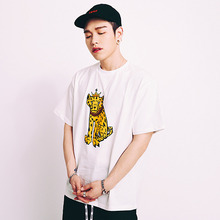 [Feel Enuff] Cheetah T-Shirt - White