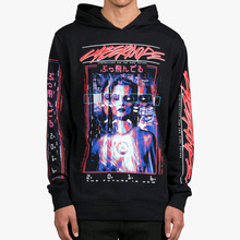[DOPE] Cyber[DOPE] Pullover (Black)