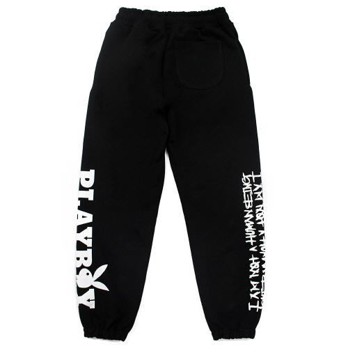 HBXPB Rabbit Basic Logo Sweatpant - Black